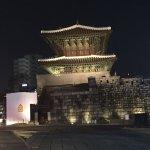 Photo of Dongdaemun Gate (Heunginjimun)