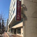 KKR Hotel Sapporo Foto