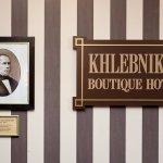 Бутик-отель «Усадьба Хлебникова»