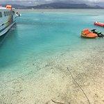 Photo of Minna-jima Island