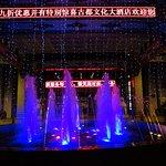 Photo of Gudu Wenhua Hotel