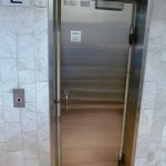 Quirky lift