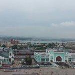 Marins Park Hotel Novosibirsk Foto
