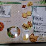 翠河餐廳照片