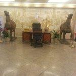 Photo of Guangyong Lido Hotel
