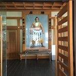 Photo de Suwa Shrine