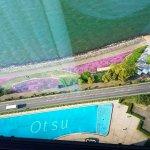 Photo of Lake Biwa Otsu Prince Hotel