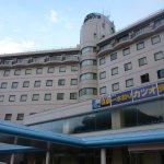 Photo de Hotel Seasons Nichinan