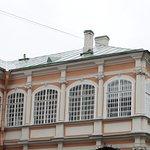Photo of Holy Trinity Alexander Nevskiy' Lavra
