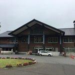 Photo of New Tamagawa Onsen
