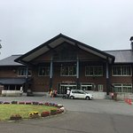 Photo de New Tamagawa Onsen