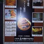 Ishino Spa Roppongi VIVI Foto