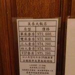 Photo de Wan Tai Hotel