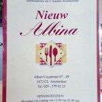 Photo of Nieuw Albina