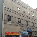 Photo of Jing Fong Restaurant
