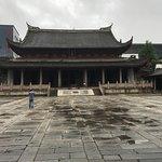 Photo of Fuzhou Grand Hotel