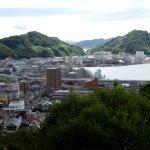Photo of Uwajima