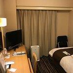 Foto de Takamatsu Tokyu REI Hotel