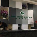 صورة فوتوغرافية لـ One Times One Inn