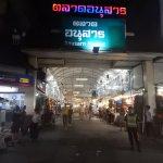 Anusarn Market Foto