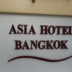 Photo of Asia Hotel Bangkok