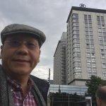 Photo of Hilton Vienna