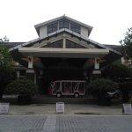 Hangzhou Xanadu Narada Hotel Foto