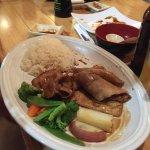 Billede af Fuji Sushi