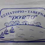 Photo of Taverna Porto
