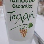 Photo of Taverna Porto