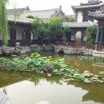 Shihu Garden Foto