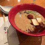 Photo de Ippudo
