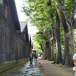 Photo of Sankyo Soko Storehouse