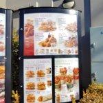 KFC bathurst