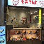 Foto de Tendon Tenya Haneda Airport