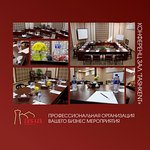 Photo of Hotel Asia Tashkent