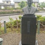 Photo de Chiune Sugihara Memorial Hall