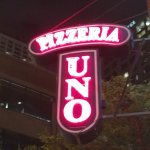 Photo of UNO Chicago Grill