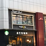 Pizza Hut is on the 2nd floor above a Starbucks