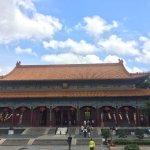 The New Yuan Ming Palace