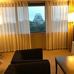 Photo of The Westin Nagoya Castle