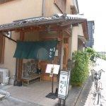 Foto Matsumura