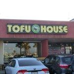Photo of Tofu House