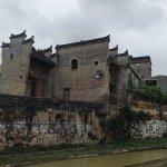 Liangzi old village,