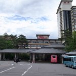 Photo de Hotel Sakurai