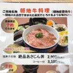 Bilde fra Restaurant Fukujuso