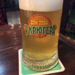 Foto de Beer House U Kryugera