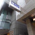 Photo of Daiwa Roynet Hotel Osaka Kitahama