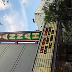 Photo de Historic Savannah Theatre
