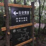 Foto de Shilin Hotel